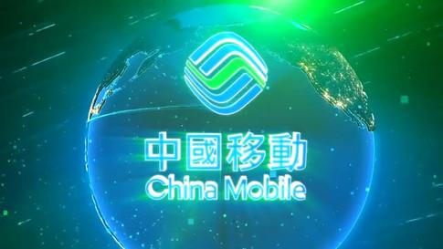 中國移動香港漫遊服務