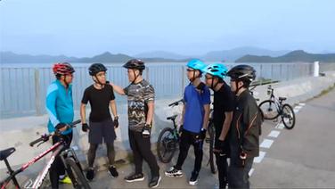 B27 Bicycle Videos