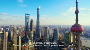 Asia Currency Unit Corporate video