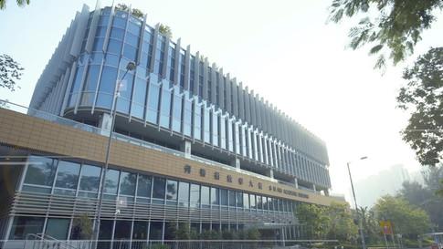 香港恆生大學 - 決策科學學院