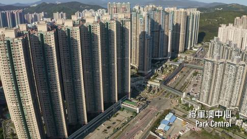 HK Immigration Headquarters