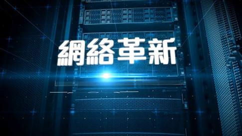 中國移動香港企業形象片