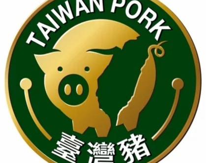 本園一律使用國產豬、牛肉食材