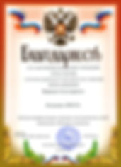 scan0002_edited.jpg