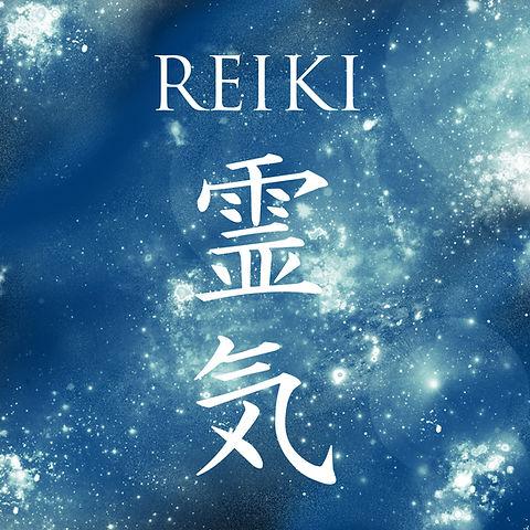 Reiki image 2020.jpg