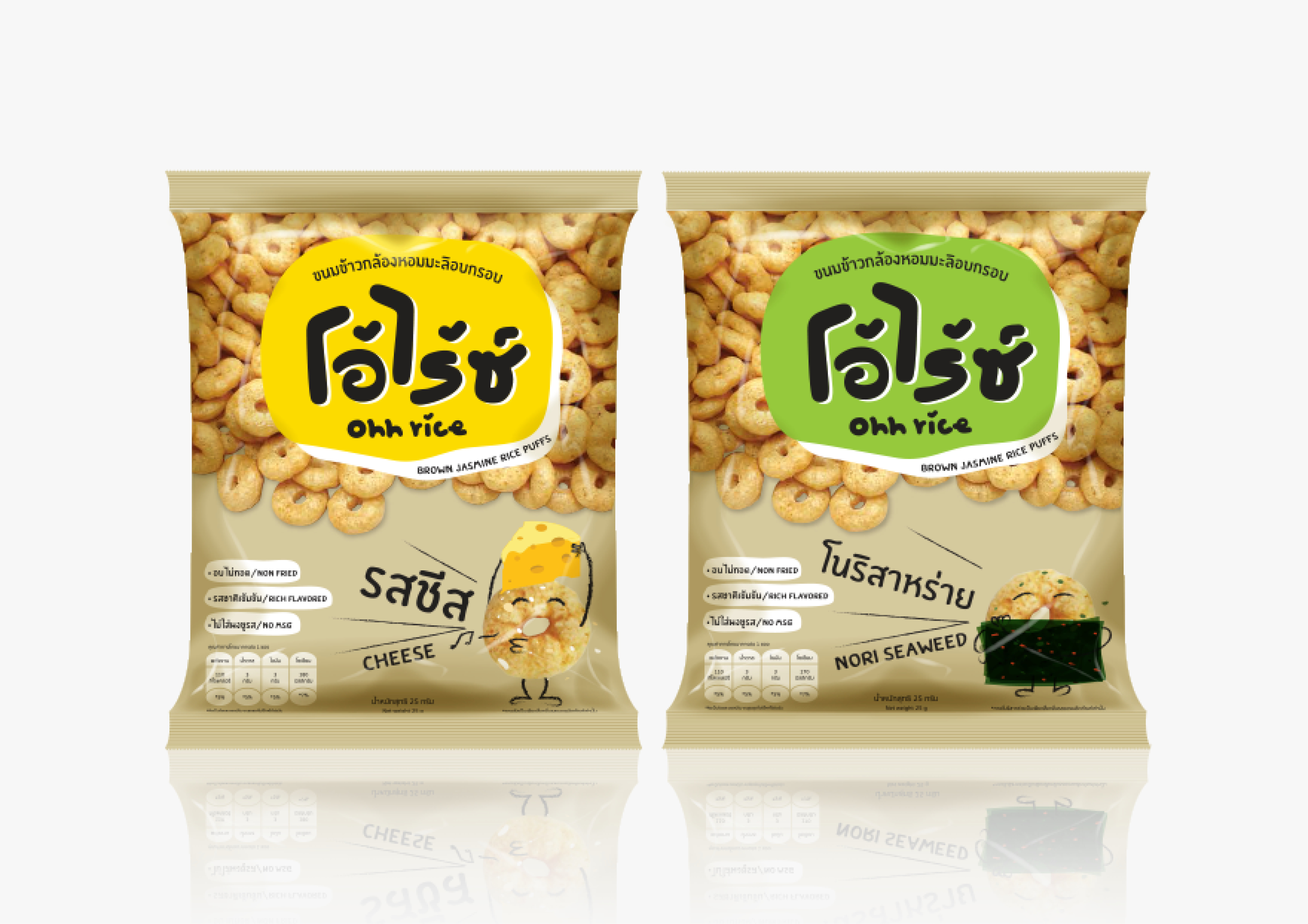 Ohh Rice Snack Packaging