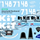 Thumbnail: Formula -E ROKiT Venturi Racing Mercedes-Benz EQ Silver Arrow 02