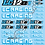 Thumbnail: LC Racing LC12B1 Decals Choice of Colours Available