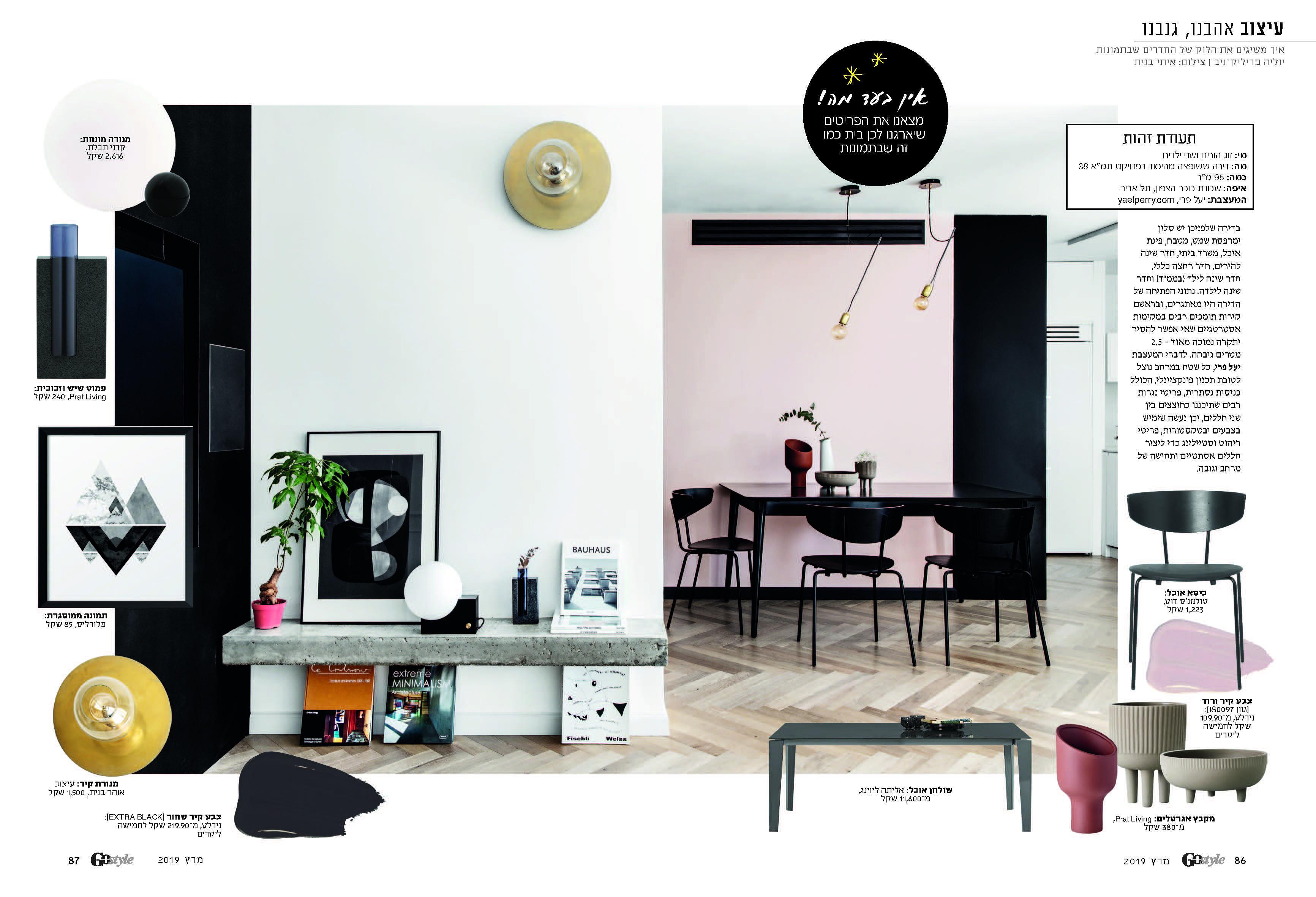 GoStyle Magazine
