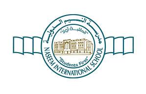 NIS Logo.jpg