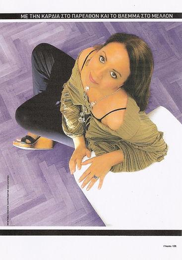 Δάφνη Βαλέντε σχεδιάστρια μόδας. Μοναδικά χειροποίητα κοσμήματα, Daphne Valente, fashion designer, unique designs, handmade jewellery, jewelry
