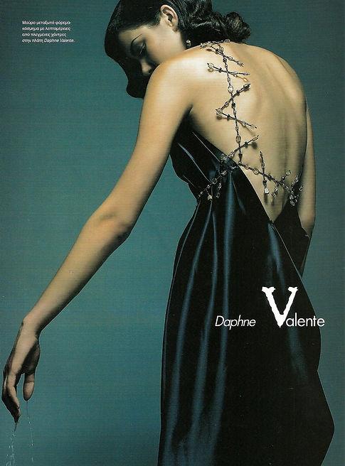 Daphne Valente unique fashion jewellery, handmade unique jewelry