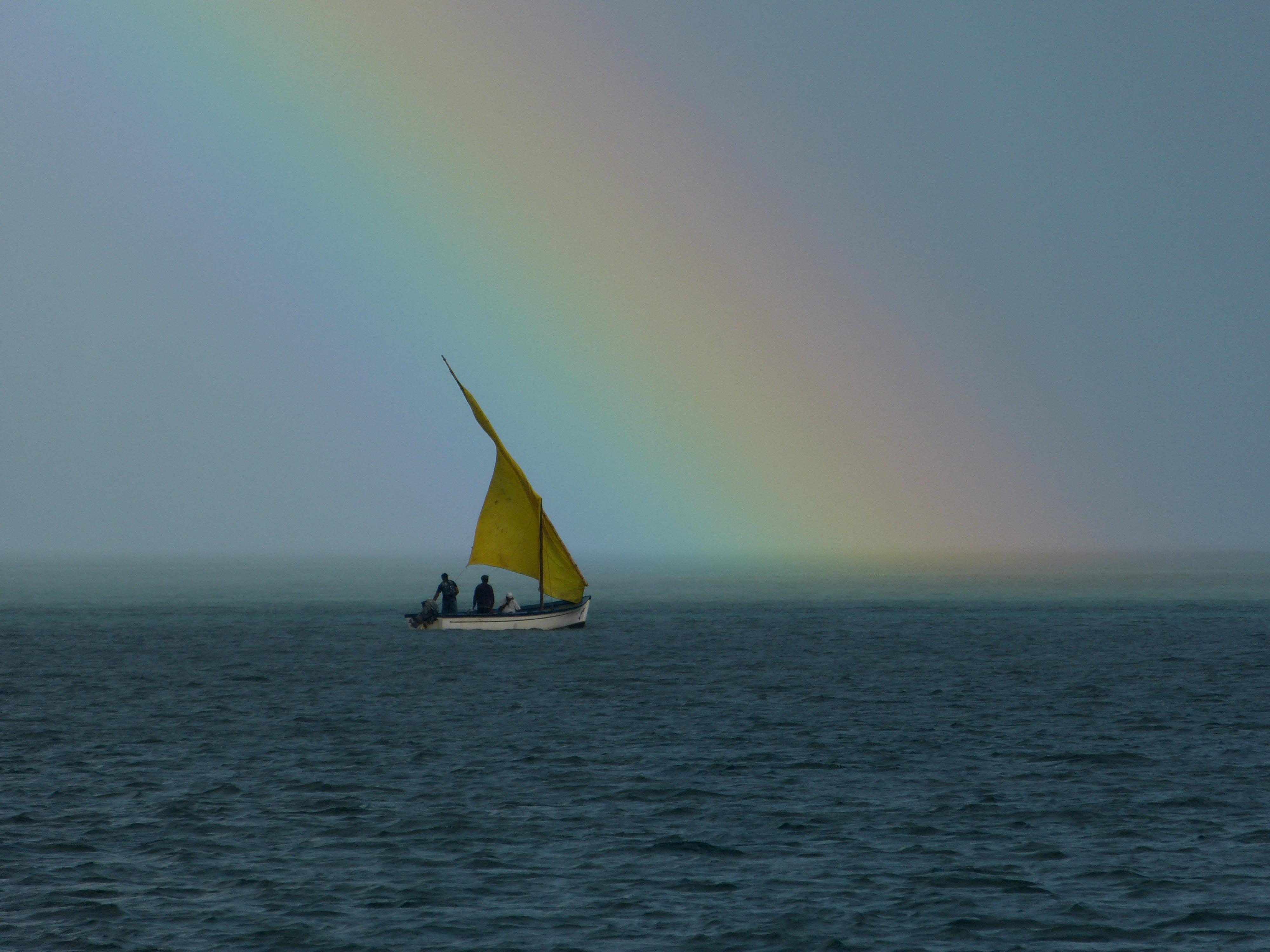 הרצאות מסע - סירת דייגים ברודריגז