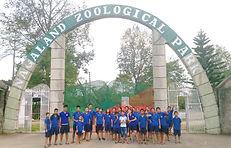 zoological park visit