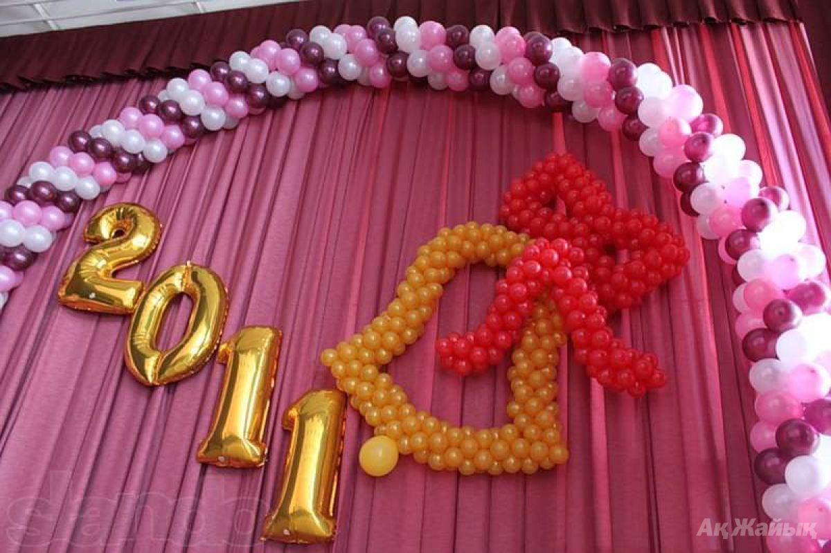 Оформление воздушными шарами школьных праздников: выпускного балла и последнего звонка в Алексеевке и Алексеевском...