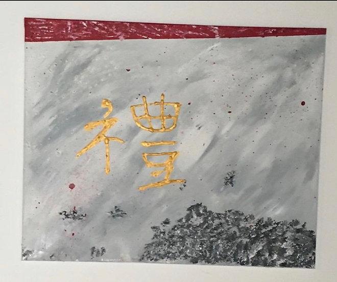 CHINA - Beate Christeleit