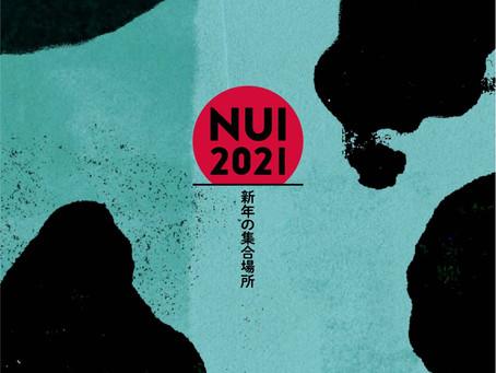 NUI年越し企画2021 新年の集合場所