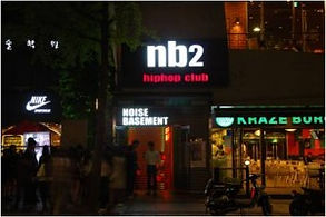 hongdae-club-nb2