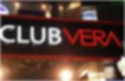 hongdae club-vera