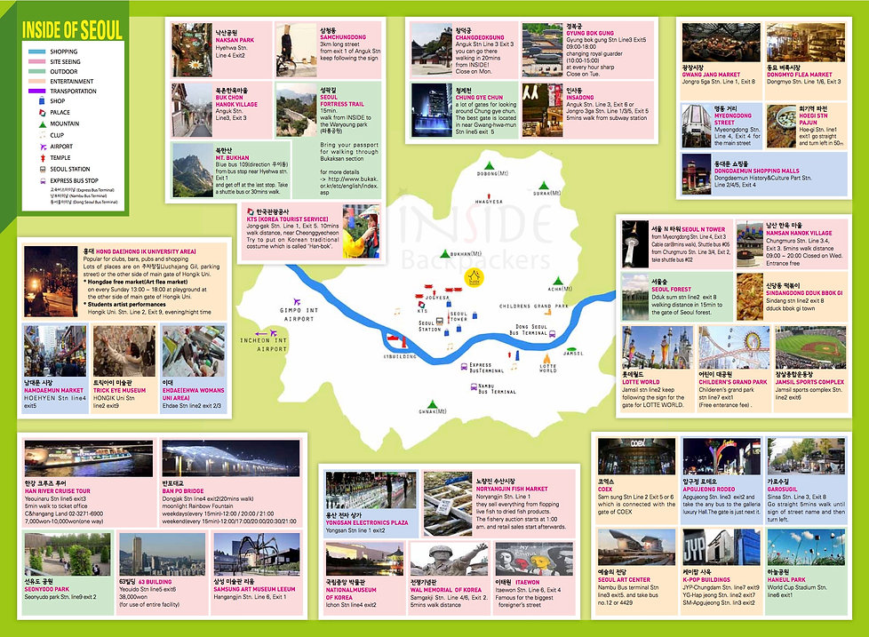 3days itinerary in seoul(must visit places)