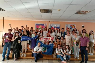 Интеллектуальная игра среди молодых педагогов города Сочи