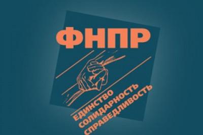 Молодой педагог Кубани вошла в финал Всероссийского молодёжного профсоюзного форума ФНПР