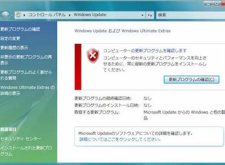 Windows Updateの件