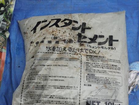 相模原市中央区の土の回収事例(N様邸)
