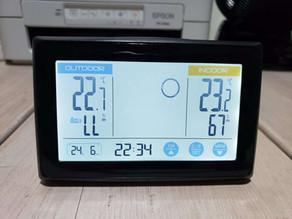 令和3年6月24日(木)のガーデンルーム気温情報です。神奈川県相模原市南区