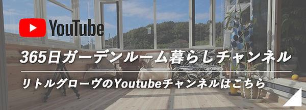 youtube_bnr.jpg