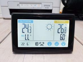 令和3年6月22日(火)のガーデンルーム気温情報です。神奈川県相模原市南区