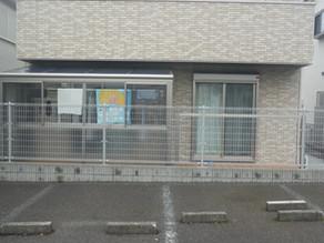 美都住販・サニージュ施工例①:川崎市麻生区K様邸