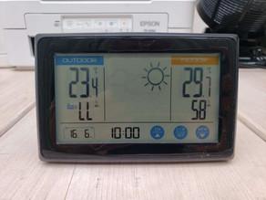 令和3年6月16日(水)のガーデンルーム気温情報です。神奈川県相模原市南区