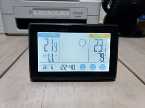 令和3年6月20日(日)のガーデンルーム気温情報です。神奈川県相模原市南区