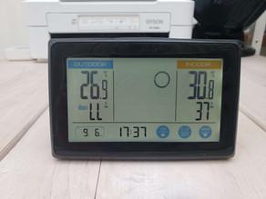 令和3年6月9日(水)のガーデンルーム気温情報です。神奈川県相模原市南区