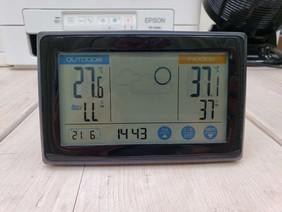 令和3年6月21日(月)のガーデンルーム気温情報です。神奈川県相模原市南区