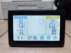 令和3年6月19日(土)のガーデンルーム気温情報です。神奈川県相模原市南区