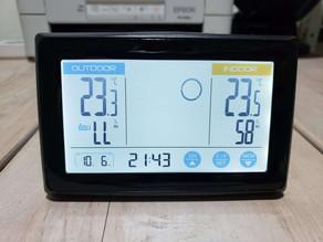 令和3年6月10日(木)のガーデンルーム気温情報です。神奈川県相模原市南区