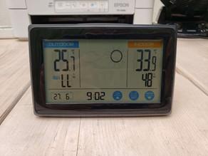 令和3年6月27日(日)のガーデンルーム気温情報です。神奈川県相模原市南区