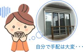 建築確認申請_a.png