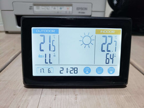 令和3年6月17日(木)のガーデンルーム気温情報です。神奈川県相模原市南区