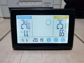 令和3年6月15日(火)のガーデンルーム気温情報です。神奈川県相模原市南区