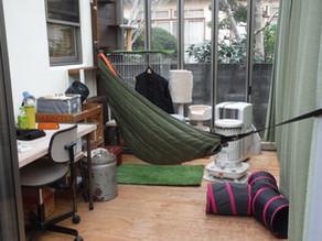 ガーデンルームでハンモックを試し吊りしました。