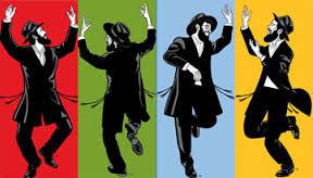 Dancing, Jewish, Celebrate
