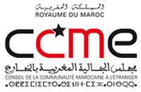 Logo_CCME_Maroc_MINI2.jpg
