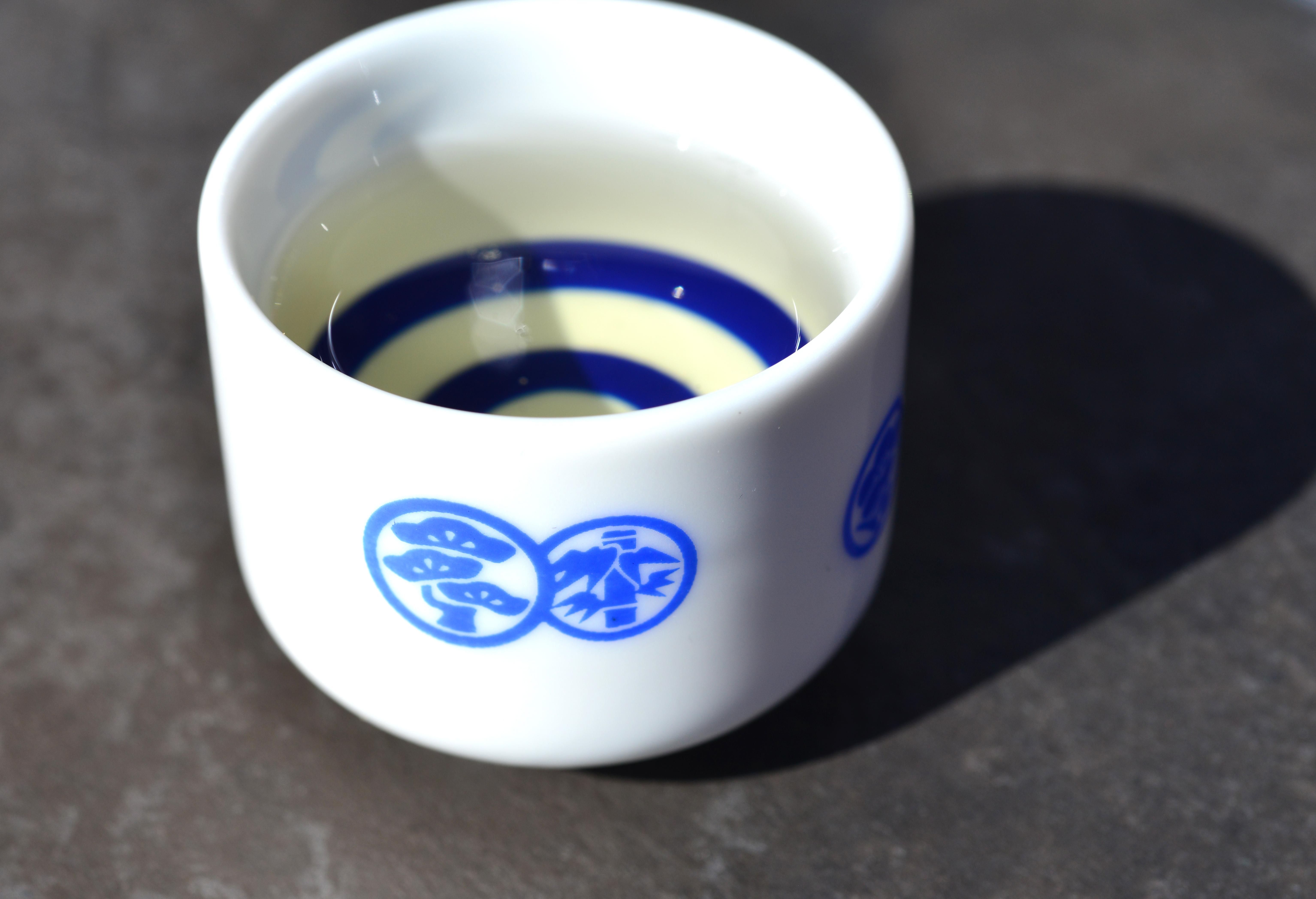 Sake Genki