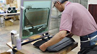 東京シルク印刷