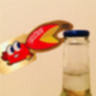 ボトルオープナー栓抜き画像