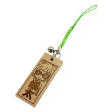 木製木札チャーム