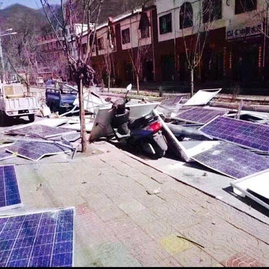 Seguro Solar